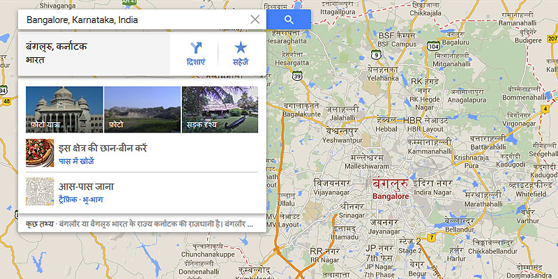 Google launches maps in Hindi for desktop and Android powered devices